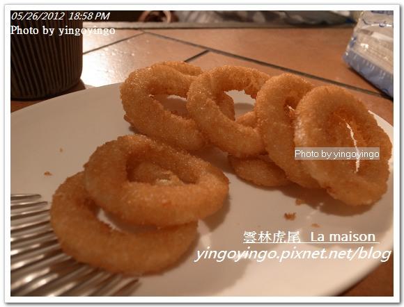 雲林虎尾_la maison20120526_R0069600