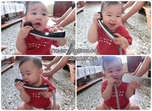 120525-講電話