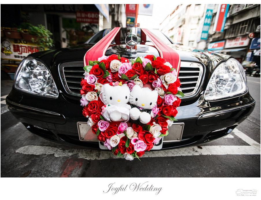婚攝 小朱爸 徐州二號_0011