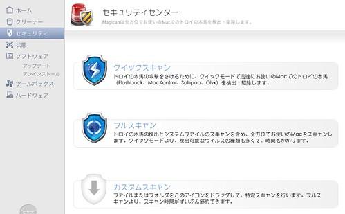 スクリーンショット(2012-06-20 18.50.04)