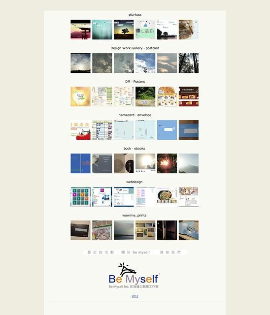 bemyselfinc.tw:index2013