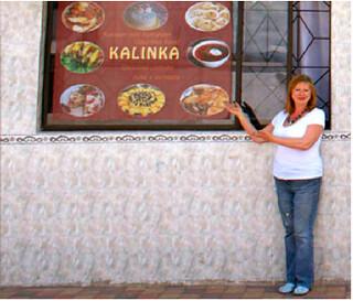 cotacachi-restaurant-images