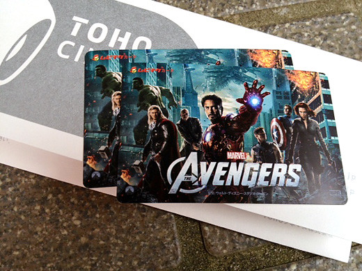 avengers strap1