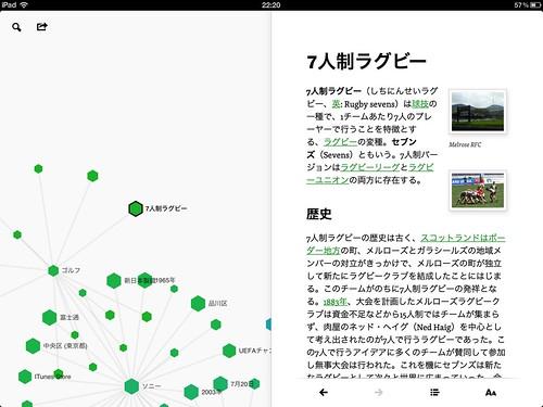 wikiweb12