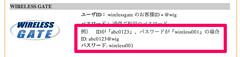 Screen Shot 2012-07-14 at 10.15.00