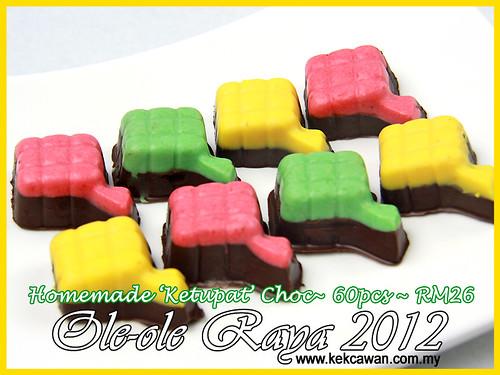 Homemade 'Ketupat' Choc