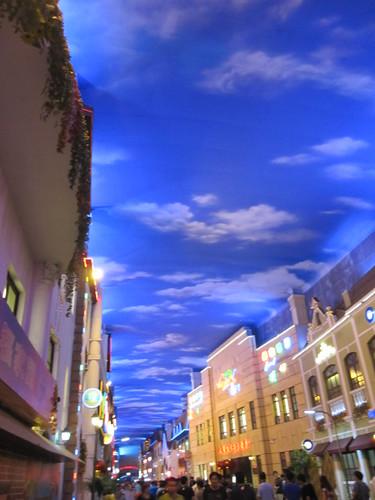 Qingdao blue sky