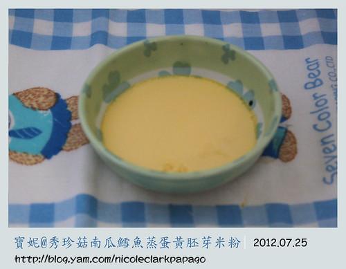 秀珍菇南瓜鱈魚蒸蛋黃胚芽米粉12