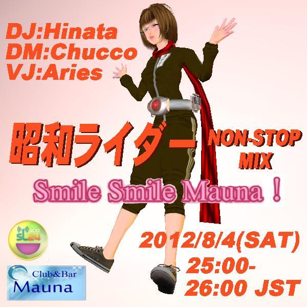Showa_rider