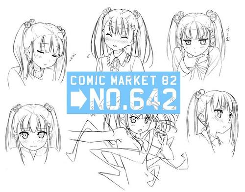 120804(2) - 動畫公司「SHAFT」嶄新魔法少女變身動畫《PRISM NANA PROJECT》邀請「カントク」設計主角造型! (4/9)