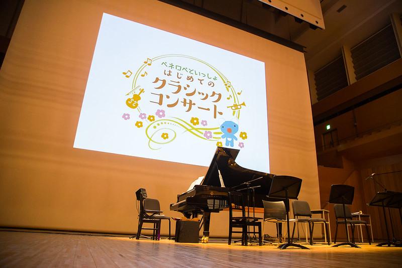 penelope_Classic_concert_2016-10