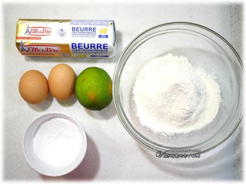 0915檸檬蛋糕002
