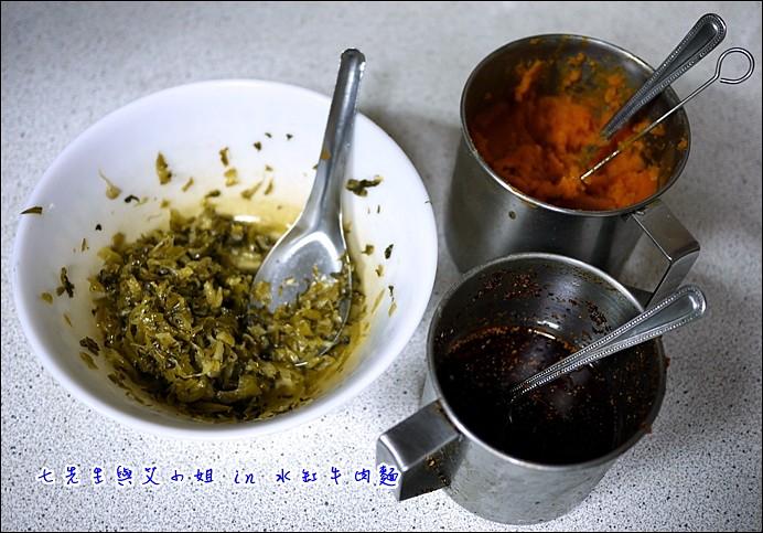 3 醬料與酸菜