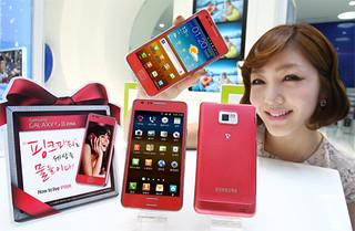 Samsung Galaxy S2 (Pink)