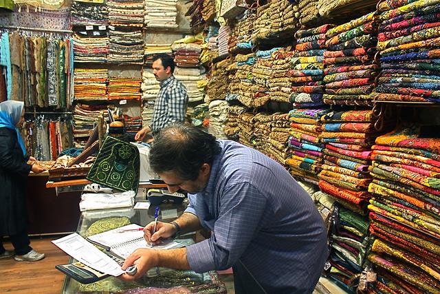 Tehran Bazar بازار تهران - خانه ترمه ایران