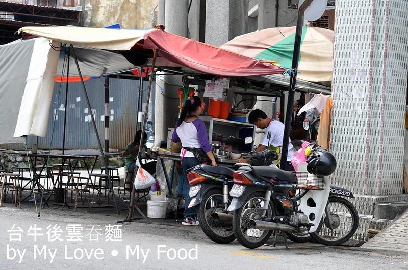 2012_05_28 Lorong Melayu Wanton Mee 003a