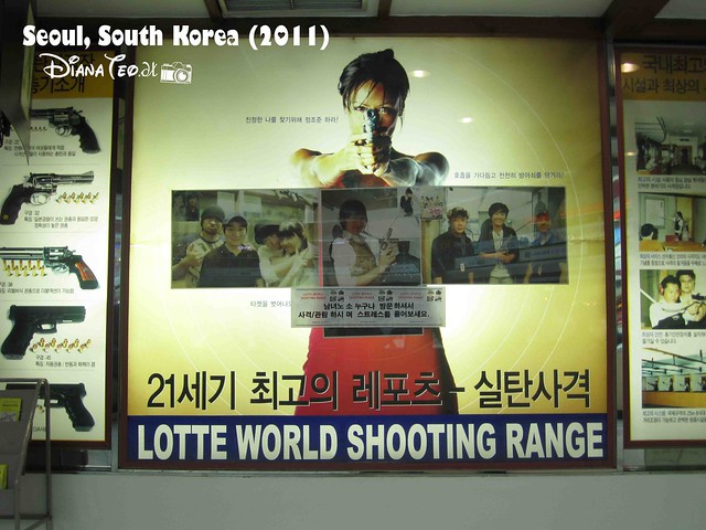 Lotte World 04