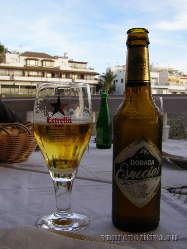food Tenerife 5