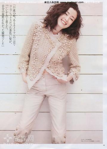 936full-rie-miyazawa