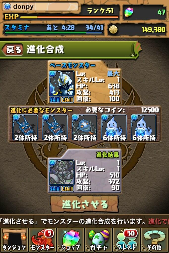20120730024432