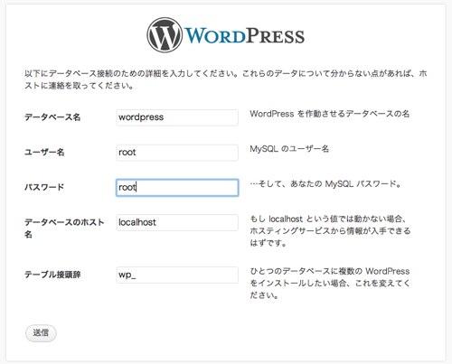 スクリーンショット 2012-07-31 20.47.20.jpg