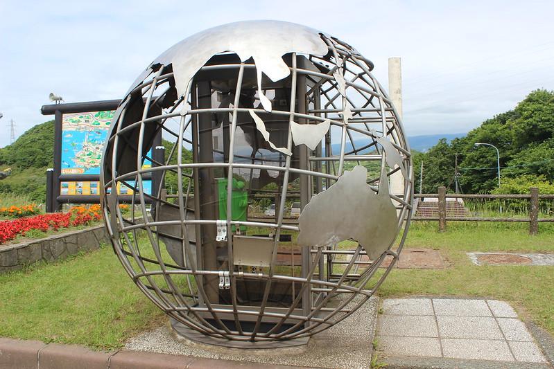 地球岬にある電話ボックス
