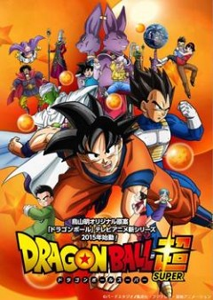 Assistir Dragon Ball Super Dublado e Legendado