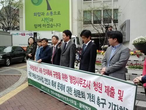 20120423_지하철9호선 사태 청문회개최촉구 기자회견4