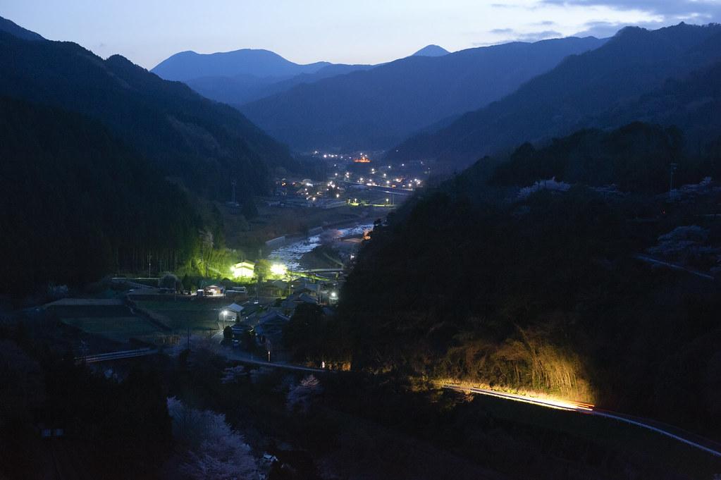 Kimigano Dam