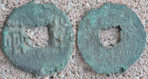Mes monnaies chinoises (enfin quelques unes !) 6996320060_7aeacf71ea
