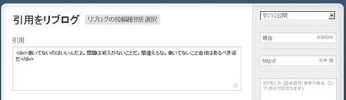 20120508-tumblr19-2