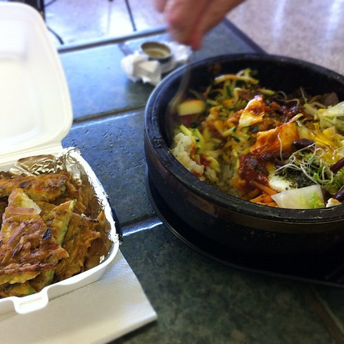 Dad's #lunch Bi Bim Bop