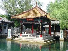 Shandong China 2012