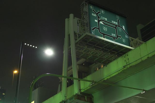 Roppongi Green