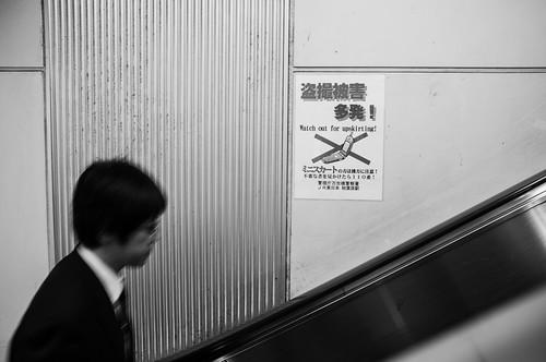 Watch out for up skirting. Akihabara, Tokyo 2012