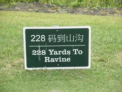 Royal Hawaiian Golf Club 226