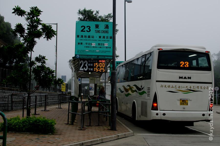 hong-kong-day2-43.jpg