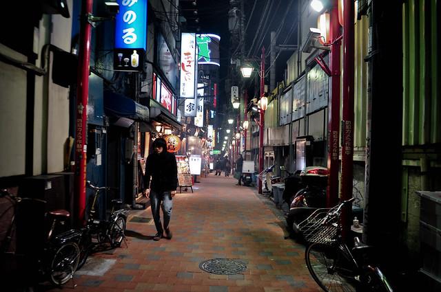 Yakitori Street