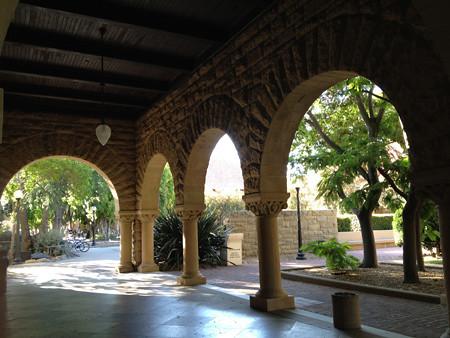 Stanford University Main Quad