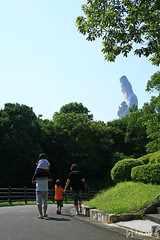Kurume Naritasan