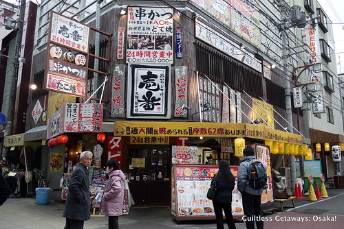 osaka-shinsekai-store