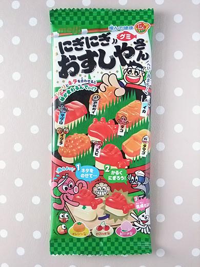 sushi_gummi_1