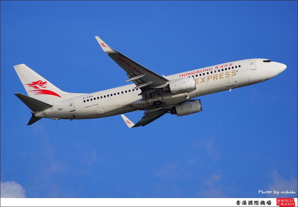 Hong Kong Express Airways / B-KBR / Hong Kong International Airport