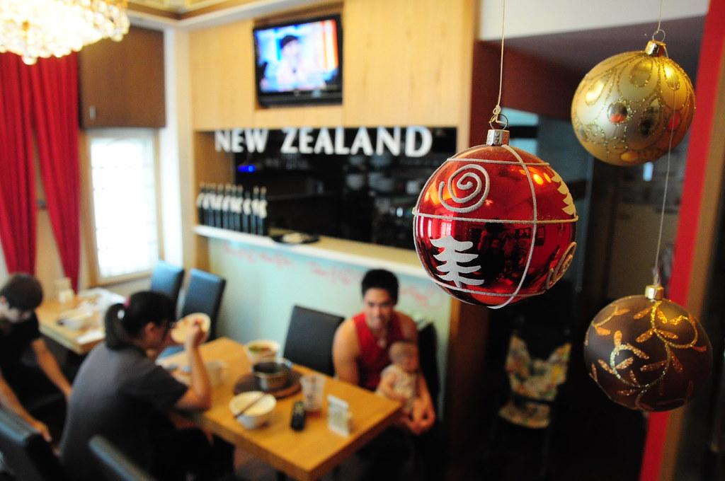吉娜紐西蘭異想廚房