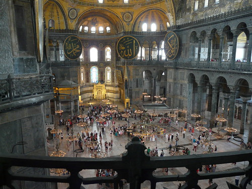 Scale of the Hagia Sophia