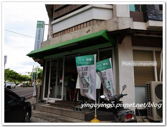 嘉義市_樂檸漢堡20120625_R0069741
