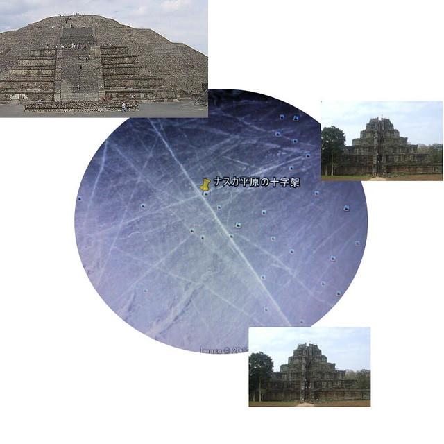 Grand Cross in Nazca