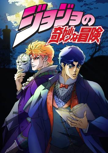 120801(3) - 改編電視動畫版《ジョジョの奇妙な冒険 THE ANIMATION (JoJo的奇妙冒險)》將從10月開播<第一部>,動畫海報大公開!