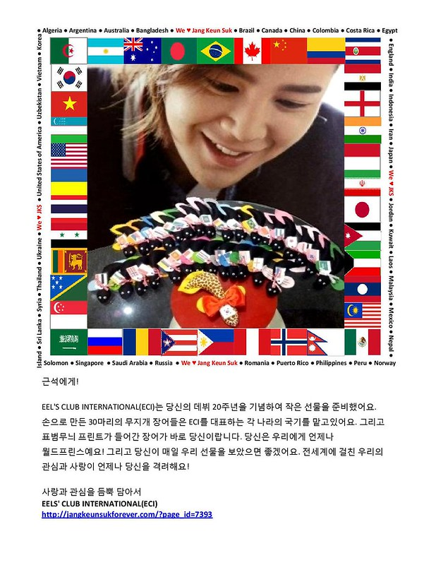message_Korean