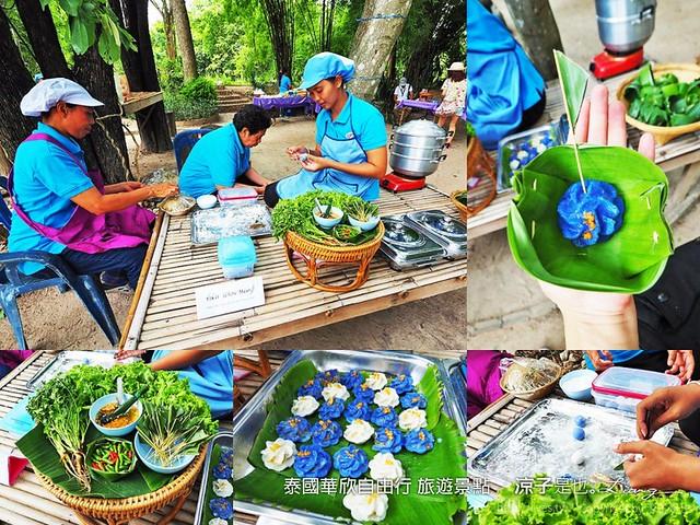 泰國華欣自由行 旅遊景點 2